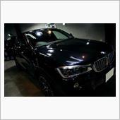 流麗なSUV。BMW・X4のガラスコーティング【リボルト川崎】
