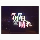 映画出演のRAV4