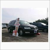 今更ながら「MMF(Mitsubishi Motors Fan) 2017in岡崎」記録。