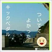 じぇべおのある風景2