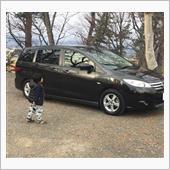 息子と愛車