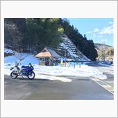 路面凍結ツーリング