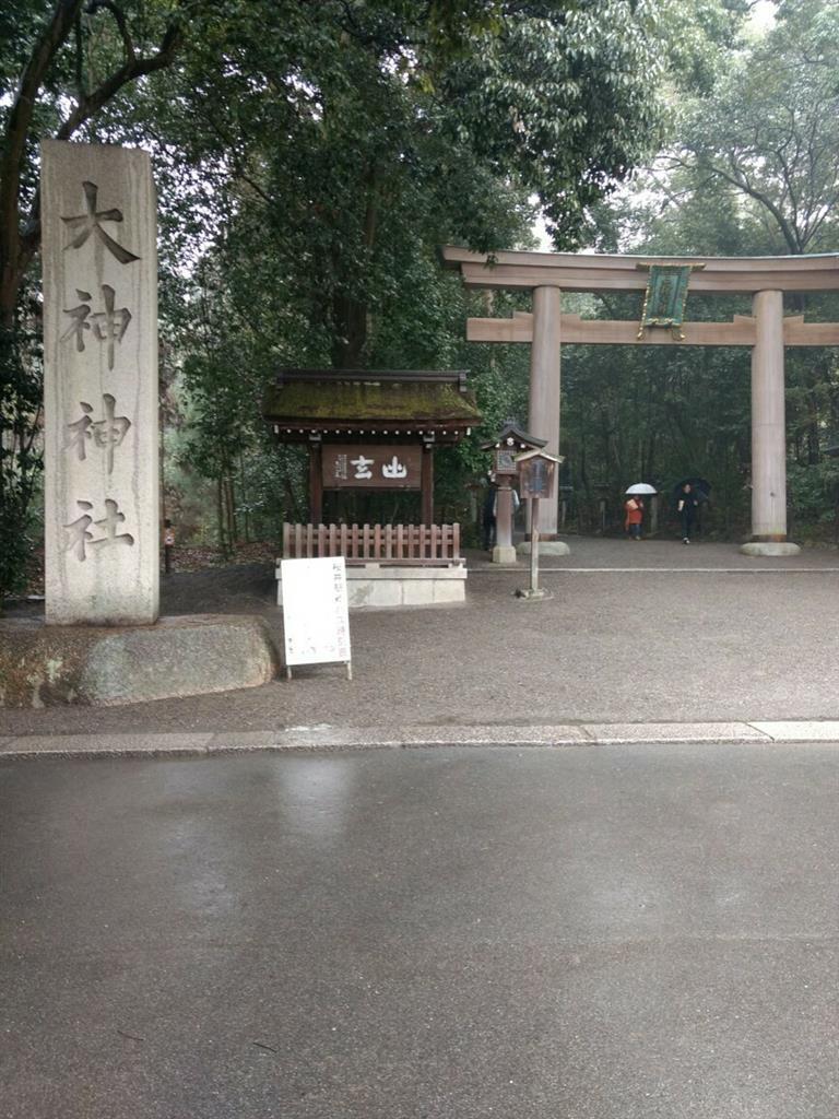 大神神社 ニノ鳥居