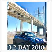 2018年3月2日 MINI DAY