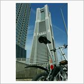 横浜サイクリング