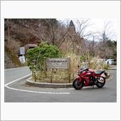 ヤビツ峠 (神奈川県秦野市)