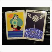 【磁石神社^^】 神さまカードで(w)ぬふ 3/19