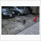 駐車場破壊~車散歩