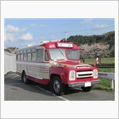 UDのボンネットバス、古き良き時代のバス