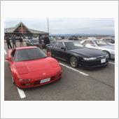 NSXと私(^_-)v