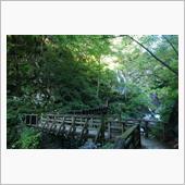 2017年10月1日:裏見ノ滝②
