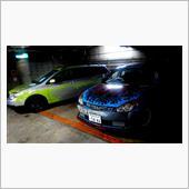 My ROADY 19