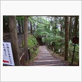 2018.6.16~6.17 ふらっと  玉置神社