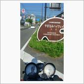 九州上陸記念撮影
