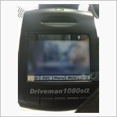 Driveman 1080sα 操作画面