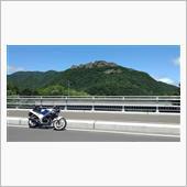八剣山をバックに by札幌市南区
