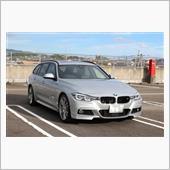 いたってノーマル、BMW F31 320d ツーリング