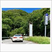 赤城・榛名でのインテ(2018.08.17)
