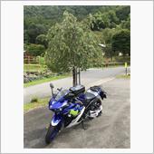 上野村まほーばの森