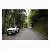 県立奥武蔵自然公園とジムニーシエラ