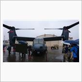 USA air force yokota part2