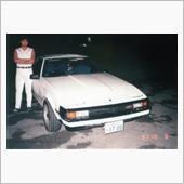 トヨタ セリカXX 2.8GT 昭和61年式