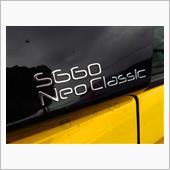 S660 Neo classic