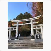 三峯神社に行って来ました