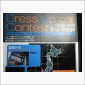 af-The Stage  DUC 広島ステージ