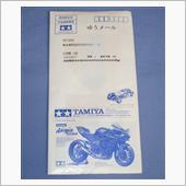 TAMIYA NEWS Vol.595