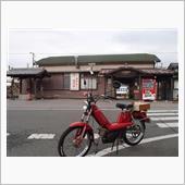 第六回ご近所ツー:上州福島駅(甘楽町)