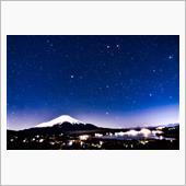 山中湖パノラマ台 夜 富士星景 2018/12/30