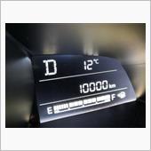 走行距離10,000km達成