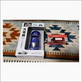 日産GT-R R34 NISMO Z Tune 4500mAh モバイルバッテリー ブルー/シルバー