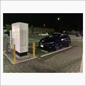 充電スポット 東北自動車道都賀西方PA上り(NCS認証)