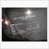 ALL-NEW MAZDA3(北米仕様車)内見会