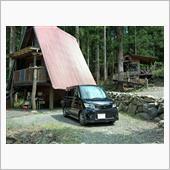 道志村にキャンプ