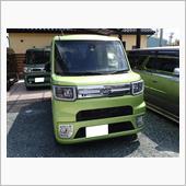 静岡・ご近所オフ2(2019/05/04)