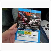 全日本ロードレース(JSB1000)第5戦を観戦。