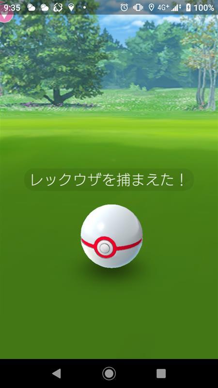 https://cdn.snsimg.carview.co.jp/minkara/photo/000/004/863/660/4863660/p1.jpg