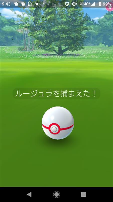 https://cdn.snsimg.carview.co.jp/minkara/photo/000/004/863/660/4863660/p2.jpg