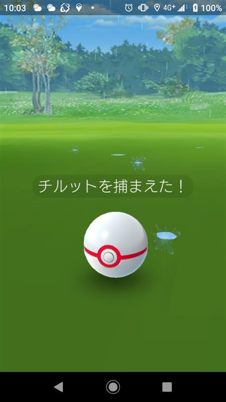 https://cdn.snsimg.carview.co.jp/minkara/photo/000/004/863/660/4863660/p3.jpg