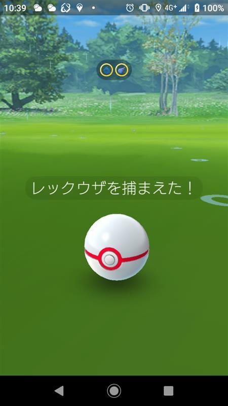 https://cdn.snsimg.carview.co.jp/minkara/photo/000/004/863/660/4863660/p4.jpg