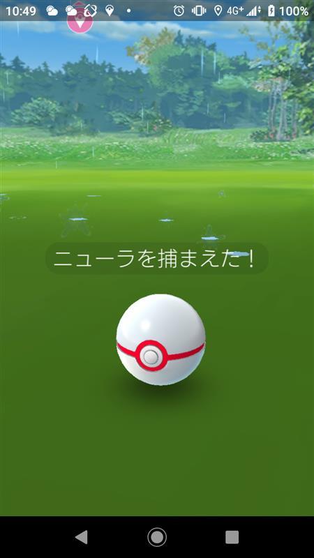 https://cdn.snsimg.carview.co.jp/minkara/photo/000/004/863/660/4863660/p5.jpg
