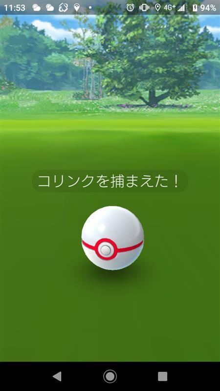 https://cdn.snsimg.carview.co.jp/minkara/photo/000/004/863/660/4863660/p6.jpg