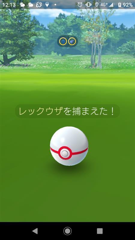 https://cdn.snsimg.carview.co.jp/minkara/photo/000/004/863/660/4863660/p8.jpg