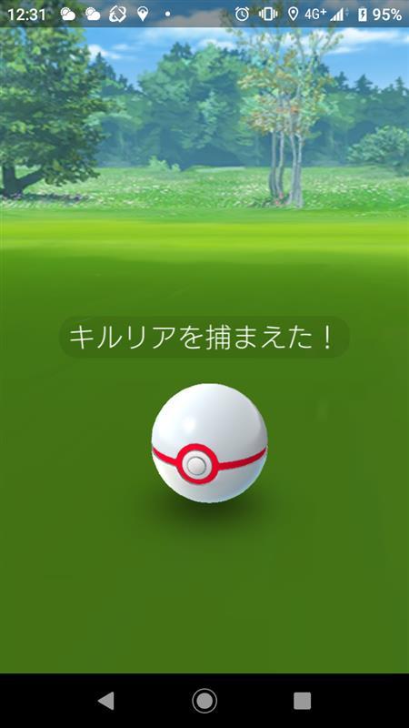 https://cdn.snsimg.carview.co.jp/minkara/photo/000/004/863/661/4863661/p1.jpg