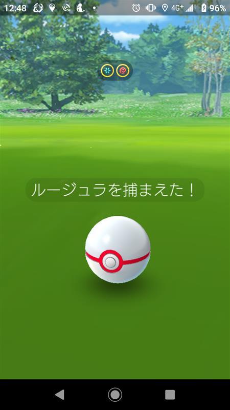 https://cdn.snsimg.carview.co.jp/minkara/photo/000/004/863/661/4863661/p2.jpg