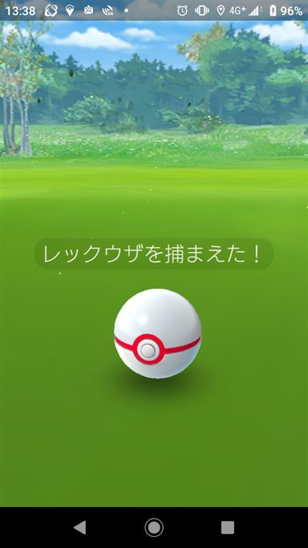 https://cdn.snsimg.carview.co.jp/minkara/photo/000/004/863/661/4863661/p3.jpg
