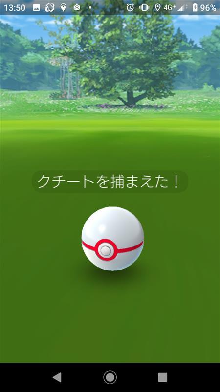 https://cdn.snsimg.carview.co.jp/minkara/photo/000/004/863/661/4863661/p4.jpg